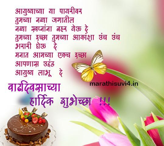 ह प बर थड Happy Birthday Raj Dada Helo