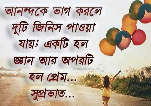 স প রভ ত good morning all helo