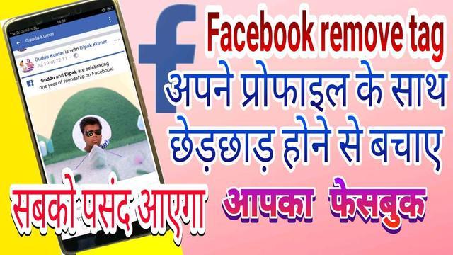 न्यूज़ कॉमेडी   please subscribe@Helo Bhojpuri