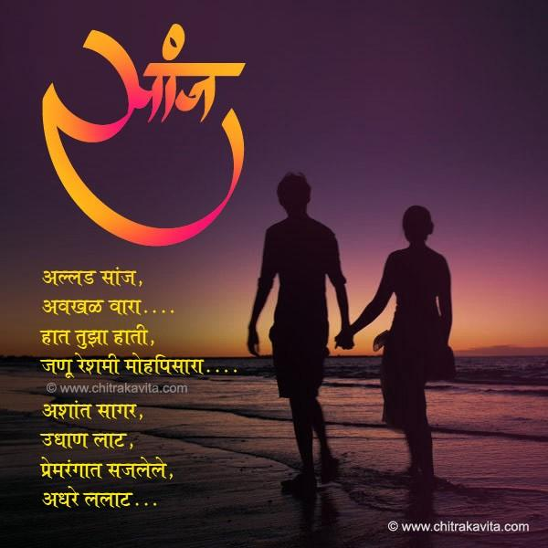 कविता | Videos, Shayaris, Quotes | Helo