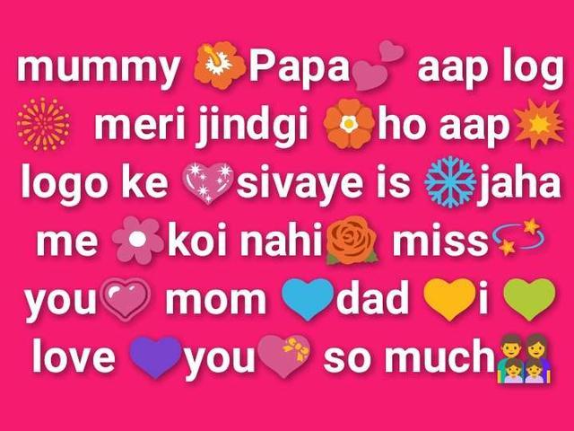 I मम म प प Miss You Mummy Papa Aap Aa Jao Jaldi Helo