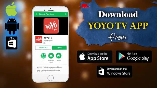 Yoyo Tv App