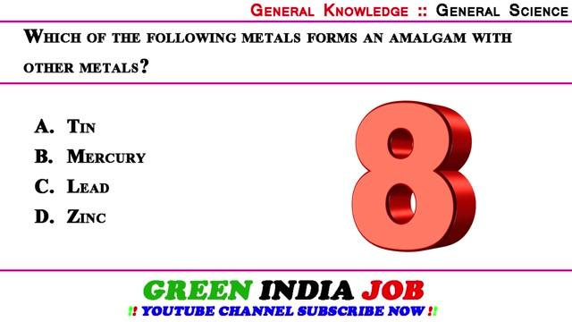 सवल Question And Answer Part 20 Follow Me At Green