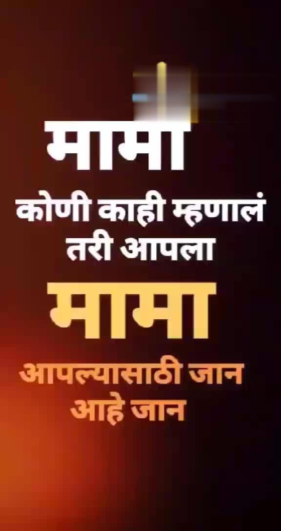 New Whatsapp Status Video The Wakhra Swag Whatsapp