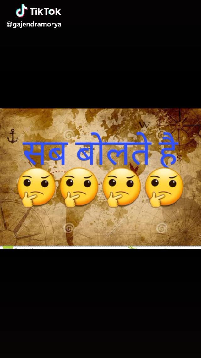Jaat Status | #jaat raaj #Jaat Status @jaanvi jaat sandu
