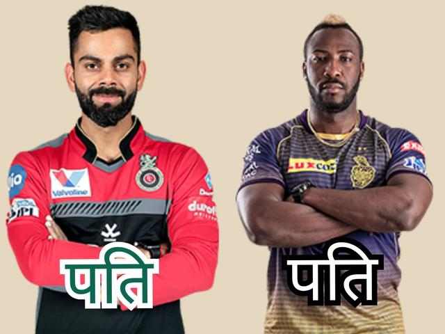 Image result for andre russell ipl 2019