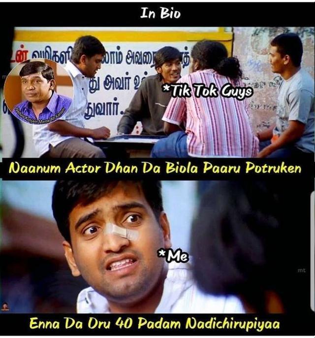 Singles Tamilmemesstop Tamil Meme Memes Tamilmeme
