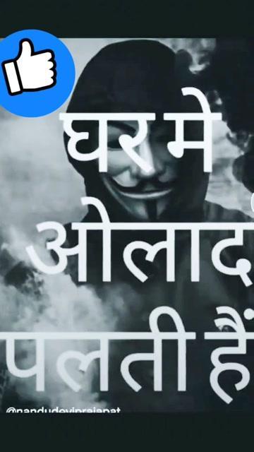 Whatsapp Status Video Whatsapp Status Video Helo