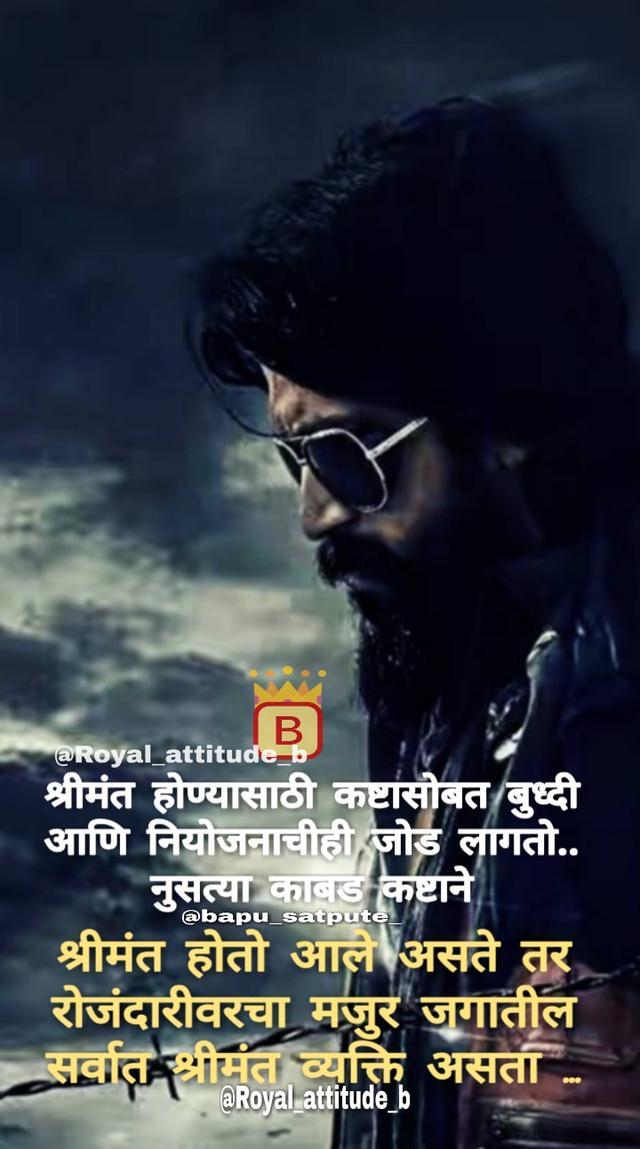 Marathi status | @Royal_attitude_ b@bapu_satpute_#मैचिंग
