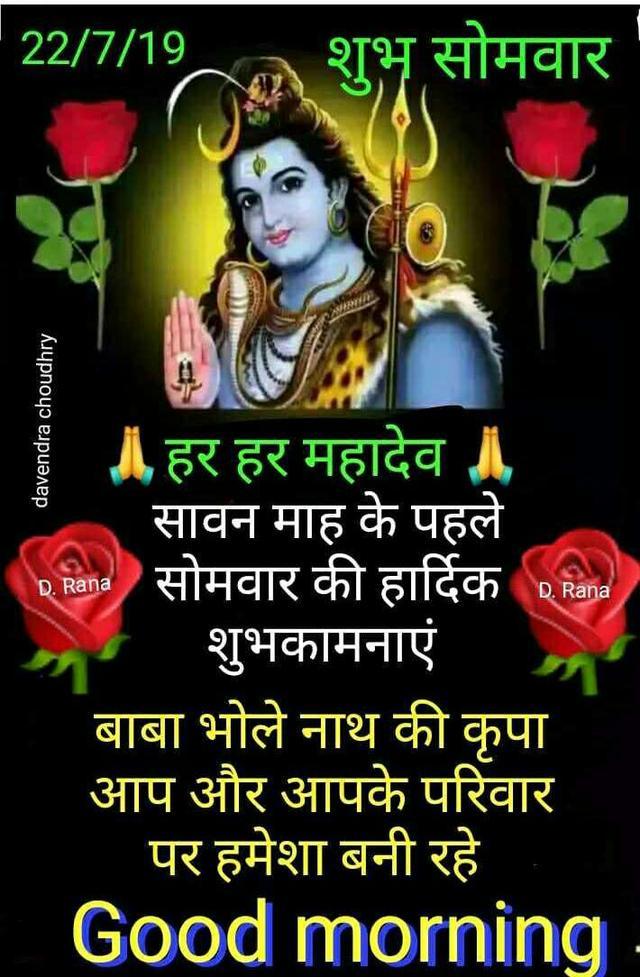 happy | #rakhi special#all my brother's #happy rakshabandhan