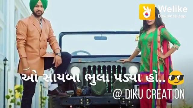 Gujarati whatsapp status download jignesh kaviraj