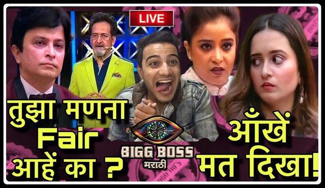 biggbossmarathi   Watch Yesterday Episode BIGG BOSS MARATHI