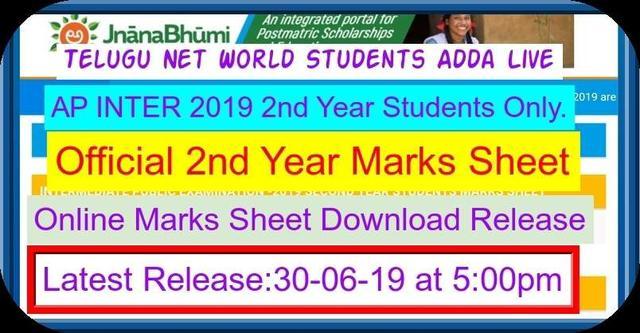 ఎడ్యుకేషన్ | Telugu Net World Students Adda Amazon Quiz