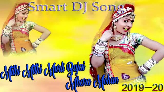DJ remix 2019 | Please subscribe my YouTube channel Dj Mahesh