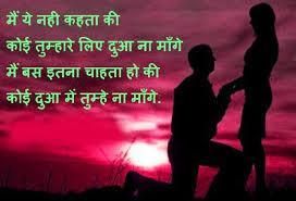 true love | #true love @jenni @Binod98@gmail com @rubi devi