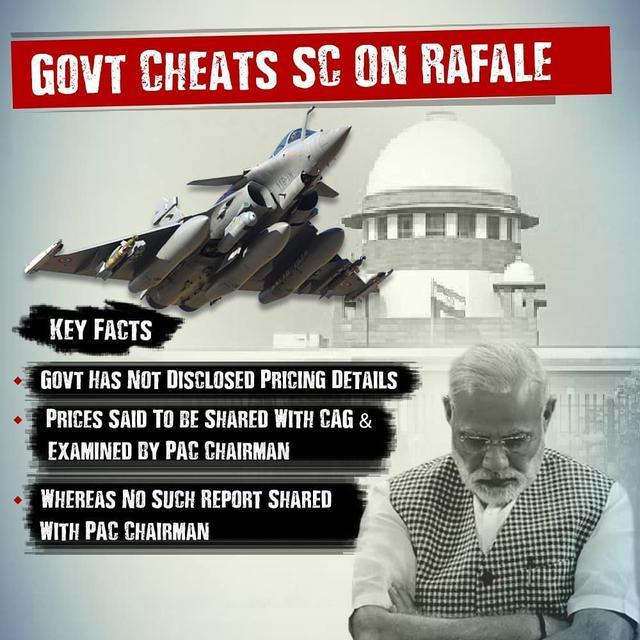 sc cheats