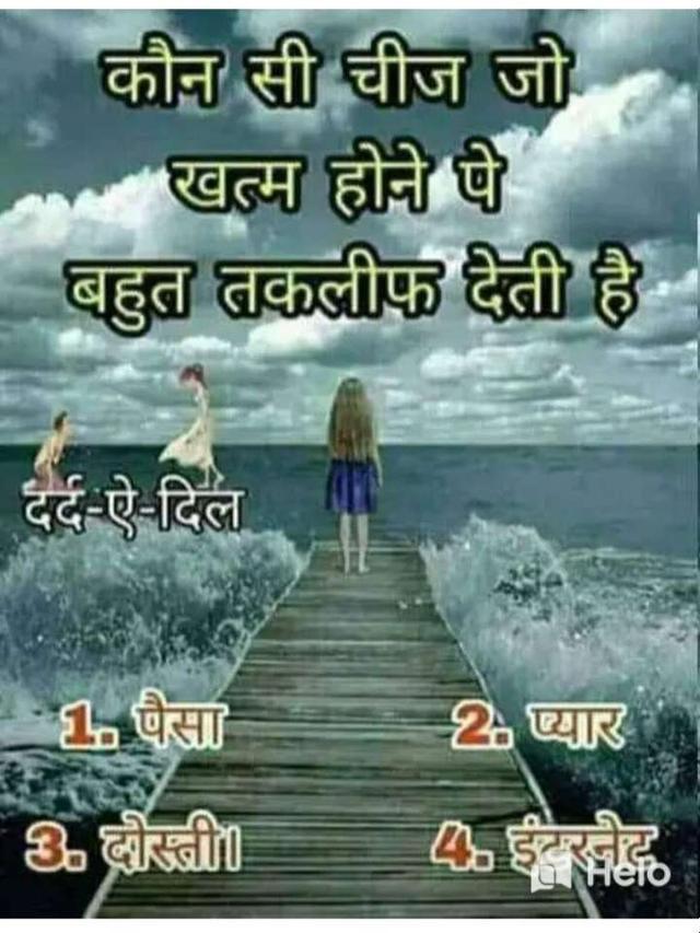 Follow Me 👉 | @Uma₹ Azha₹ @sis ki Jaan and mamu ki pari @amayra