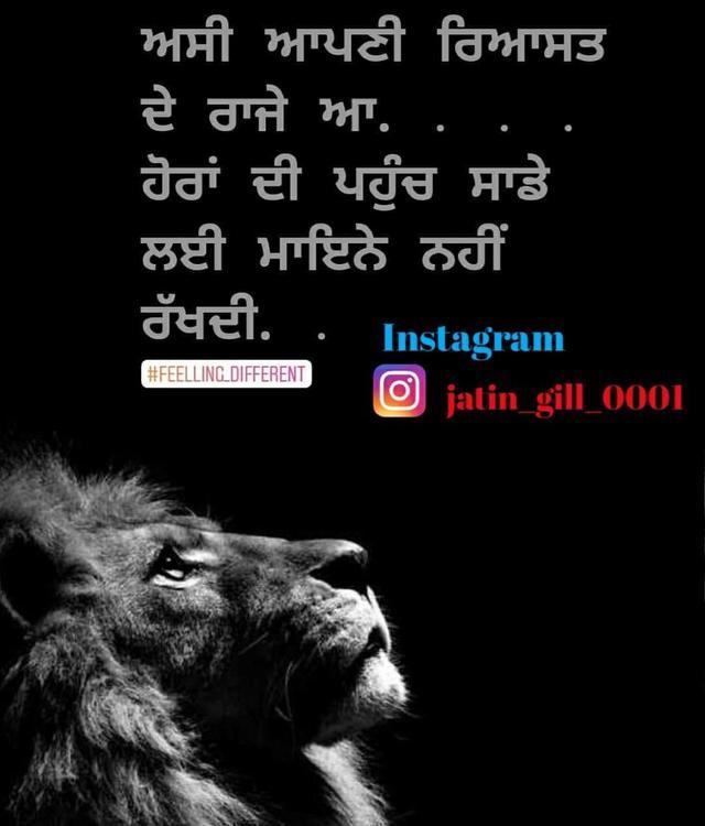 pendu | #jyoti gill@ #jatt kitte kat #pinda aaale kake