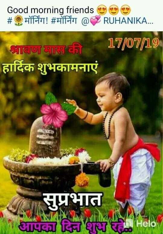 happy | #Happy savan# | Helo