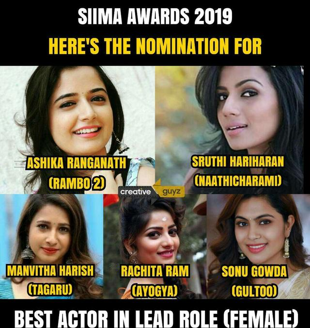 BestActor | Vote for the best! Link👉 http://siima in