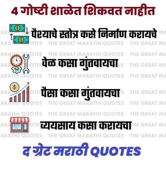 marathi photo comments for facebook
