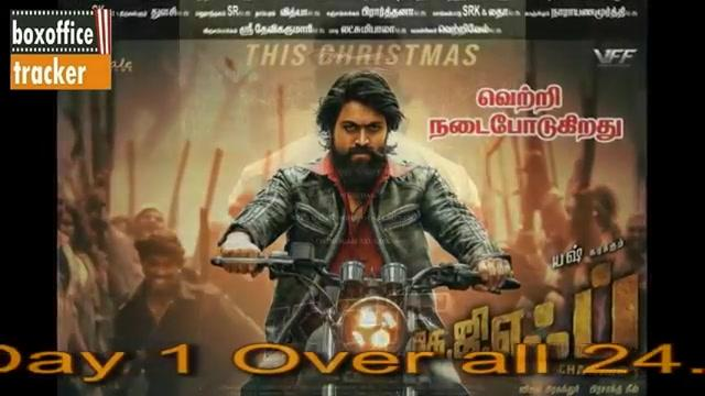 kgf collection box office collection