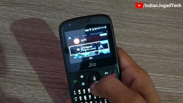 jio me whatsapp