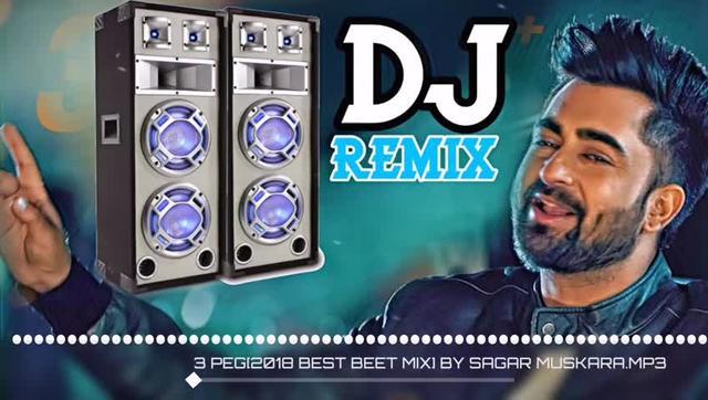 dj | 3peg    hard bass dj remix #DJ remix 2019 #dj ##Dj | Helo