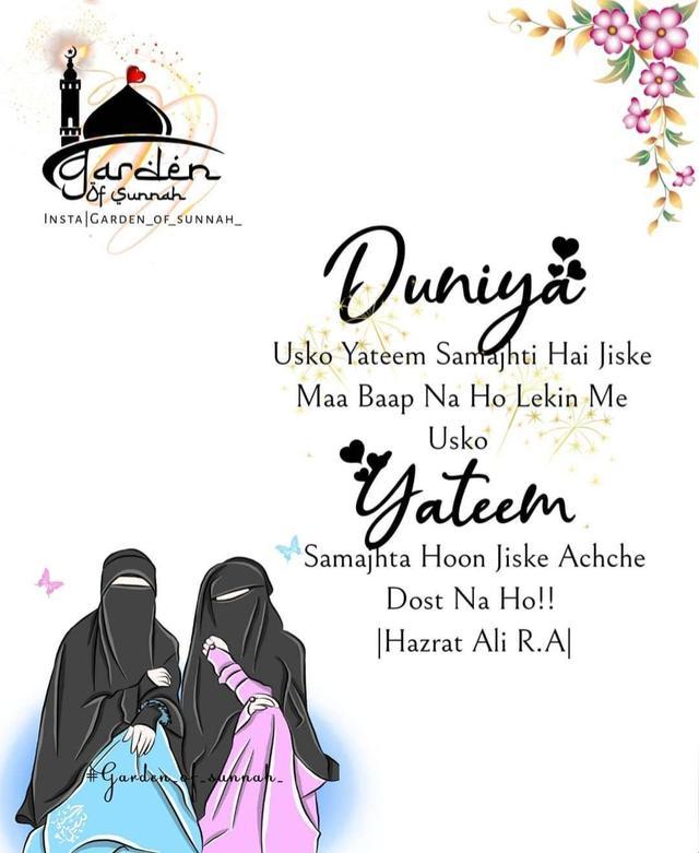 islamic status | #ya Allah 🕋 tujh pe chor diya sab #ya