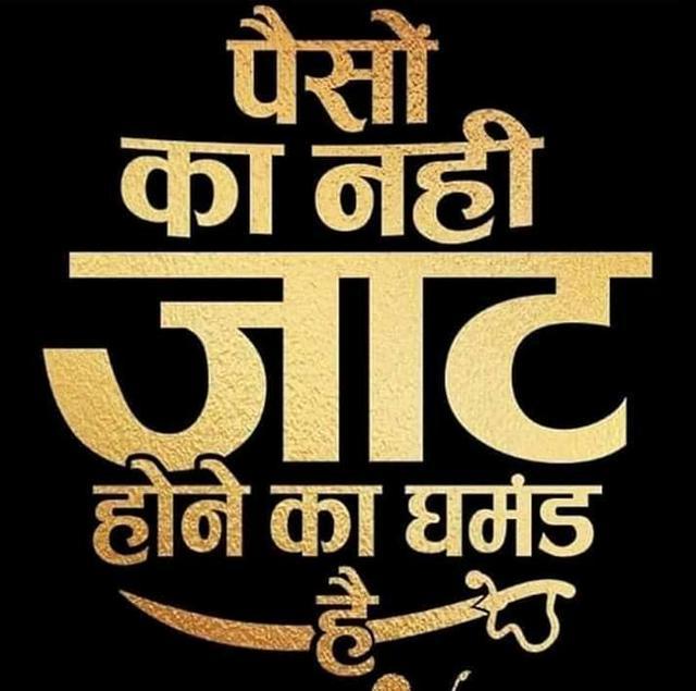 Jaat Status | #Jaat Status #Royal jaat #BrAnDeD JaAt @Helo Haryanvi
