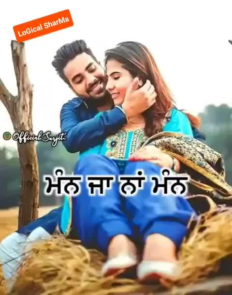 lovestatus | Punjabi love status #lovestatus #punjabi song