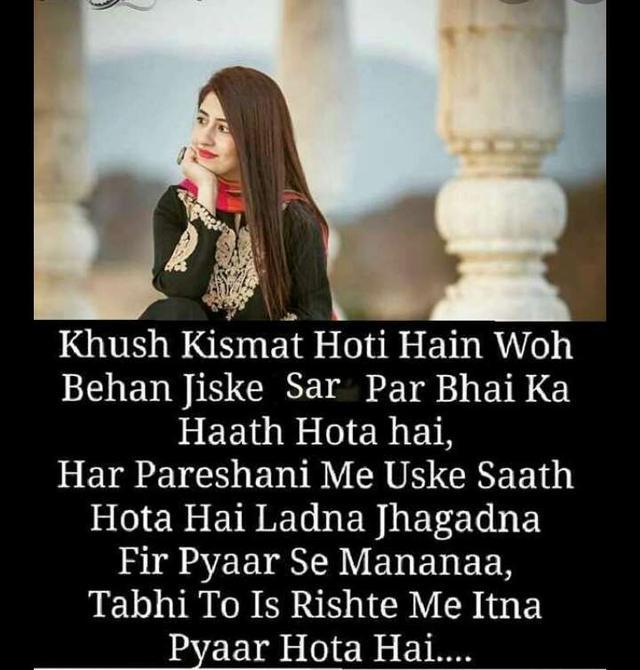 Subscrib Bhai Bhai Ka Payr Par Obskure