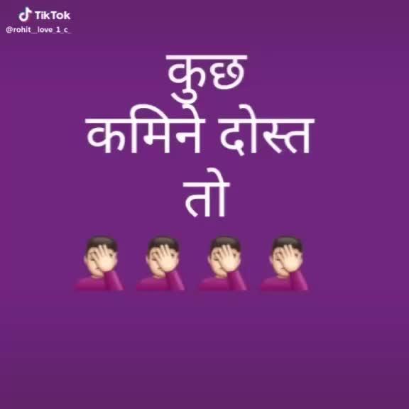 status | Mari nisad ma ek chhokri(sokri) hati #Gujarati Love