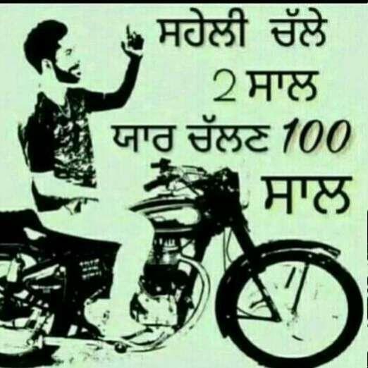 punjabi status | #att status #punjabi status #boys Attitude