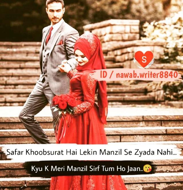 Urdu | #shayari #love #poetry #shayar #quotes #lovequotes