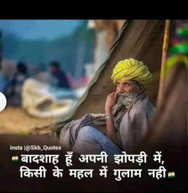Punjabi Status | #sweetness ki sweet vidio💓💓 #Punjabi