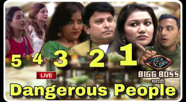 biggbossmarathi   Shivani surve Made mistake of talking