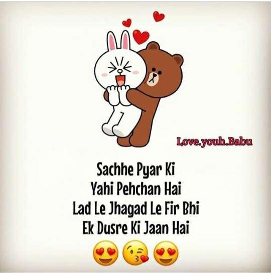 Loveromanticwhatsapp Status Sabihanaughtygirl