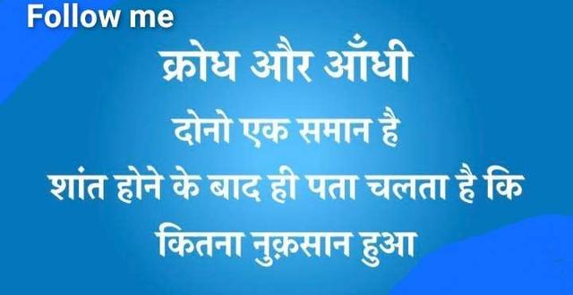 Whatsapp status single hindi