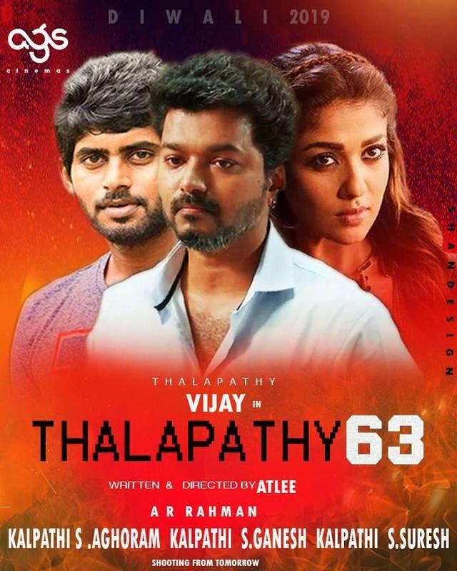 popular tv channel acquires satellite rights of thalapathy vijay nayanthara starrer thalapathy 63