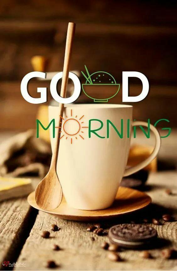 ગડ મરનગ Good Morning Friends Have A Nice Day Helo