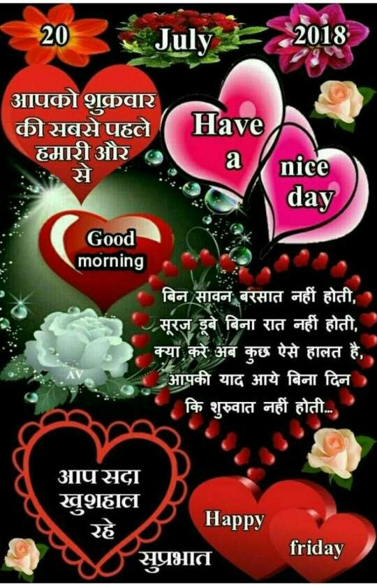 Goodmorning All Of Youfrnds Helo