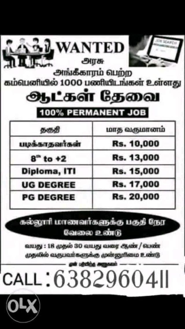 Bigg Boss 2 Tamil Grand Finale👑 | Job vacancy chennai | Helo