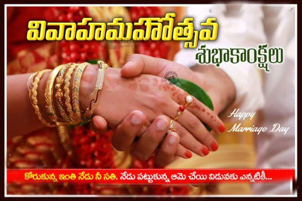 Ramesh Bhavana Anna Vadina Meny More Happy Wedding Anniversary Day