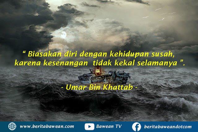 Umar Bin Khattab Keutamaan Ilmu