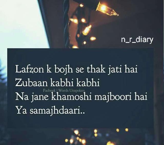 Zindagi Quotation Quotes Shayari Follow Instagram
