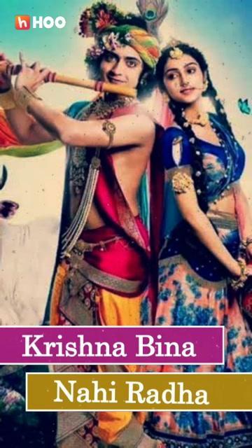 krishna | Download Hoo app for cool status #good morning