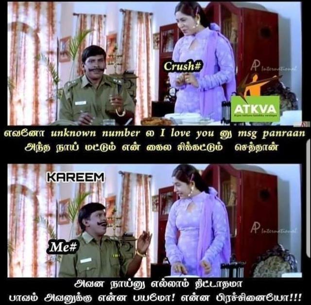 Singles | #TamilMemesStop #Tamil #Meme #Memes #TamilMeme