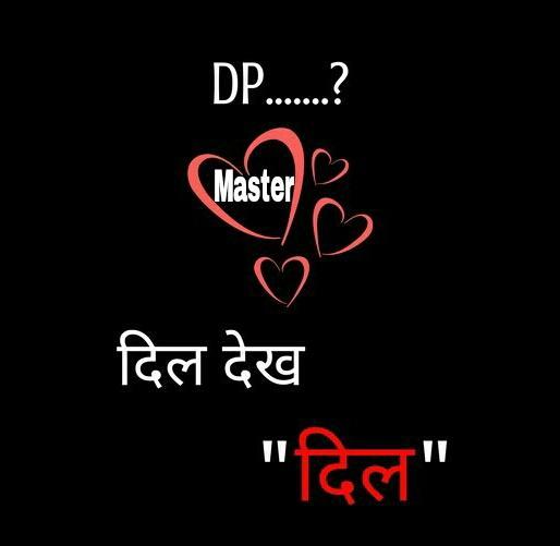desi satatus in hindi