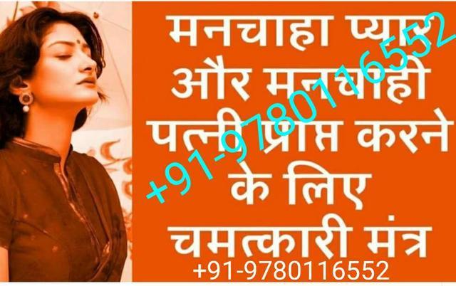 italy   #Vashikaran specialsit,#love #marriage #specialist